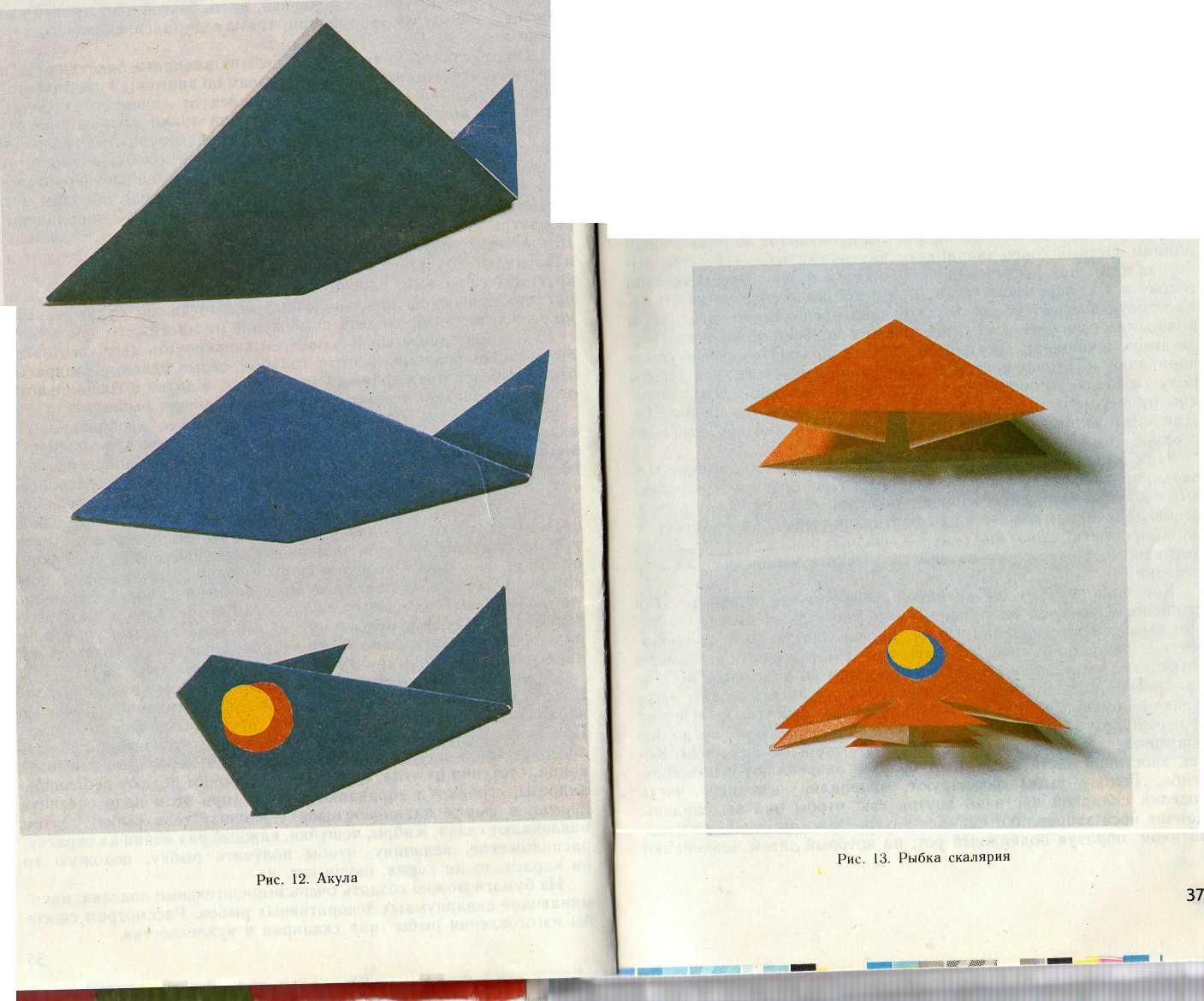 Как сделать двойной треугольник из бумаги