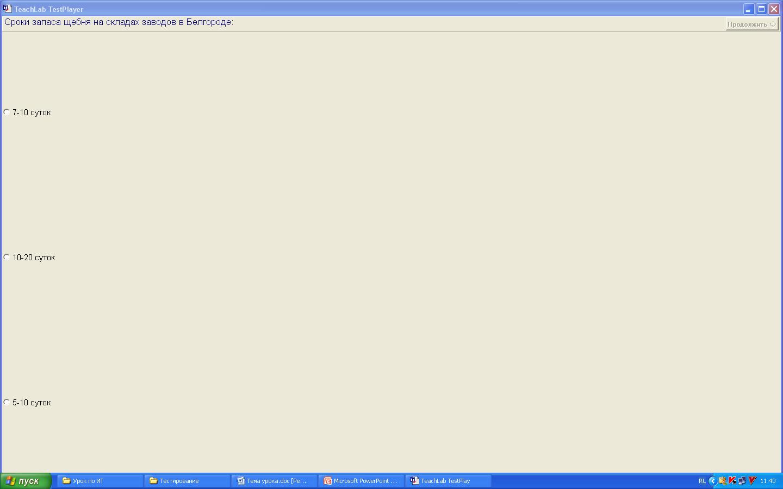 hello_html_m7a18e880.png