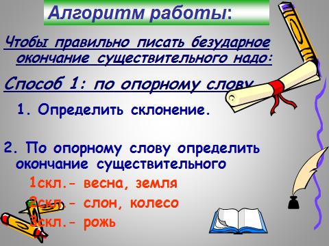 hello_html_21c6b316.png
