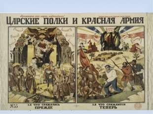 Белые не давали гарантий, что земля, захваченная крестьянами, останется в их