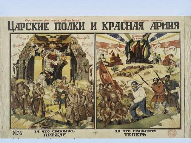 Белые не давали гарантий, что земля, захваченная крестьянами, останется в их...