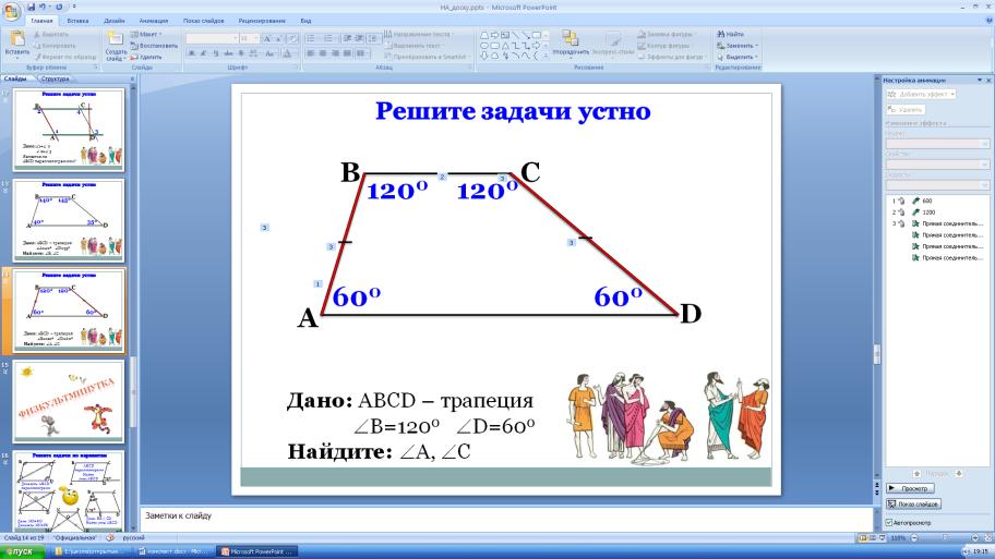 hello_html_m34ab26b8.png