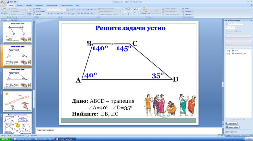 hello_html_m78aeac1e.png