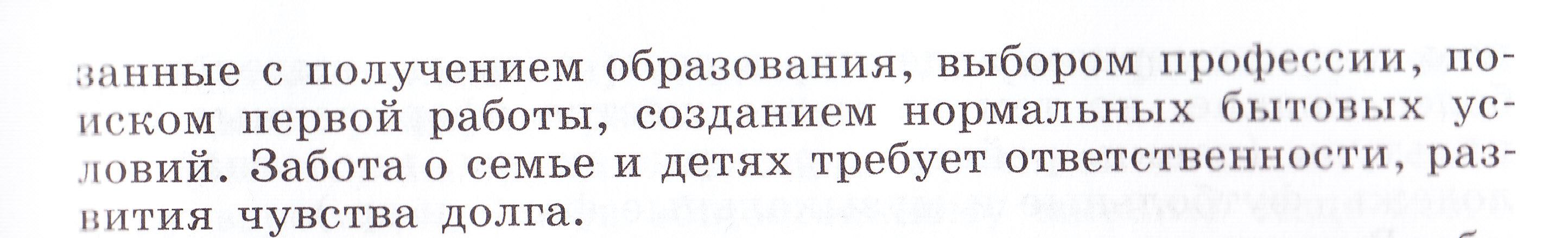 hello_html_m6c6166e2.jpg