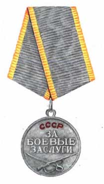 medali-sssr-23-3.jpg