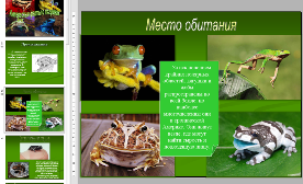 hello_html_4c64ebd5.png