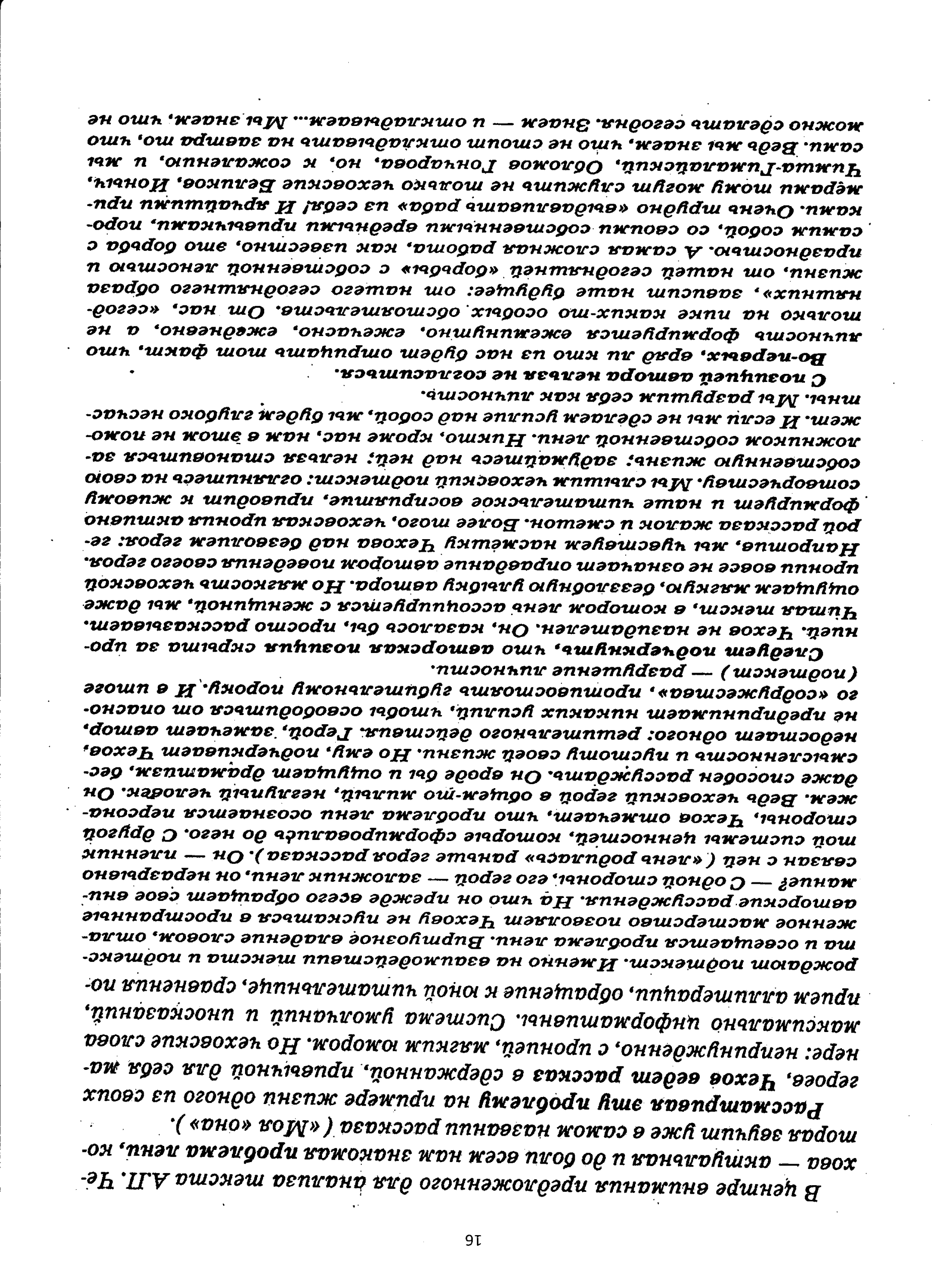 Image0002.BMP