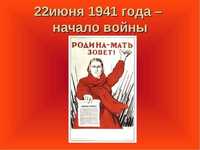https://fs00.infourok.ru/images/doc/299/298929/8/640/img4.jpg