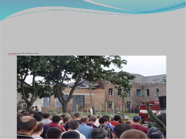 1 сентября 2004 года республика Северная Осетия г. Беслан бывшая школа №1….