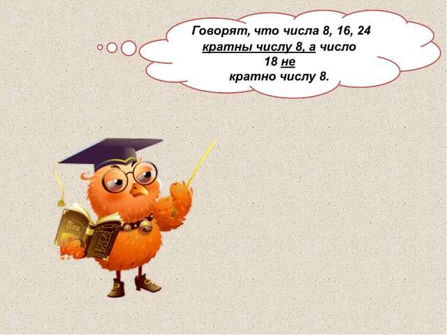 www.konspekturoka.ru
