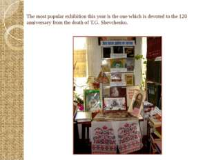 The most popular exhibition this year is the one which is devoted to the 120