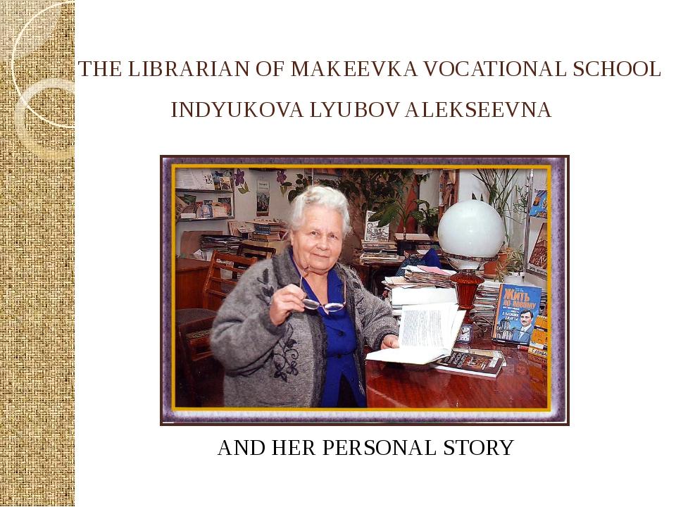 THE LIBRARIAN OF MAKEEVKA VOCATIONAL SCHOOL INDYUKOVA LYUBOV ALEKSEEVNA AND...