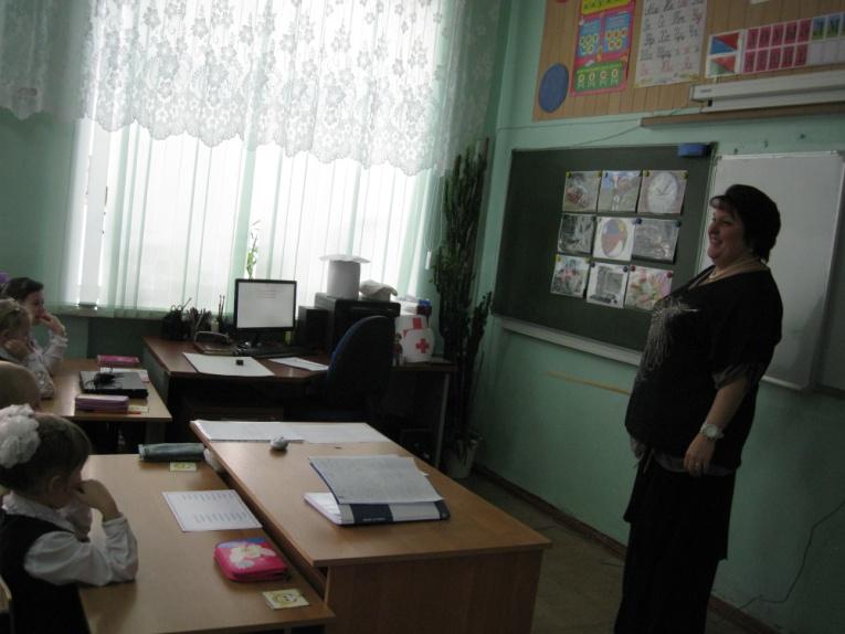 C:\Documents and Settings\Учитель\Рабочий стол\IMG_6807.JPG