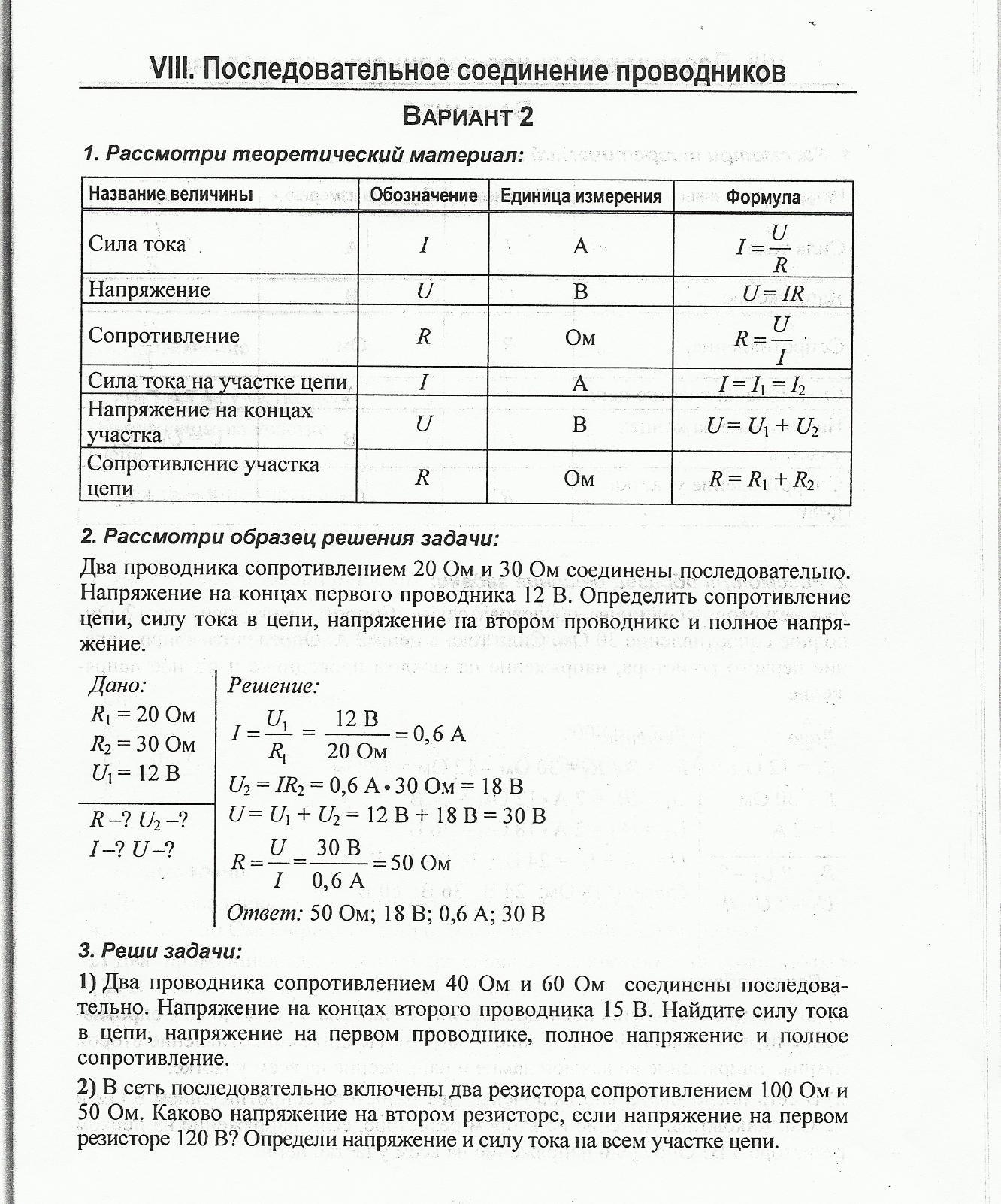 C:\Documents and Settings\руфина\Рабочий стол\сертиф2\Scanв2.jpg