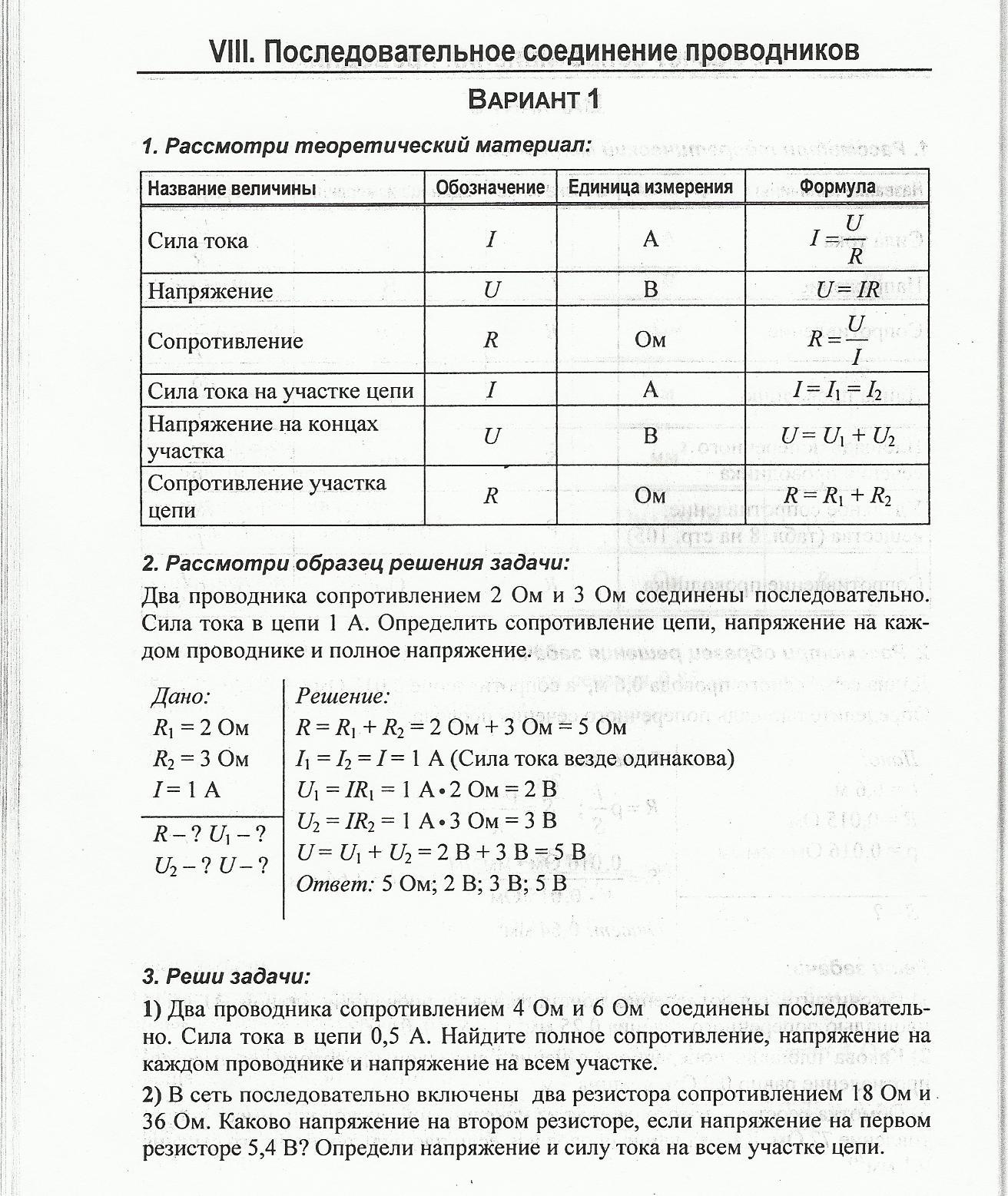 C:\Documents and Settings\руфина\Рабочий стол\сертиф2\Scaв1.jpg