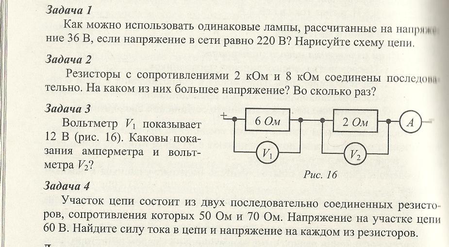 C:\Documents and Settings\руфина\Рабочий стол\сертиф2\з6.jpg