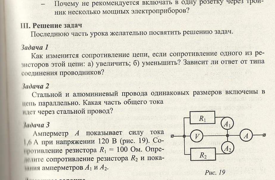 C:\Documents and Settings\руфина\Рабочий стол\сертиф2\з7.jpg