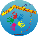 F:\для первого сентября\Логотип.png