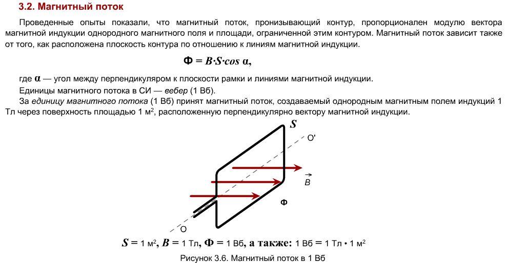 C:\Users\Виталий\Desktop\5.JPG