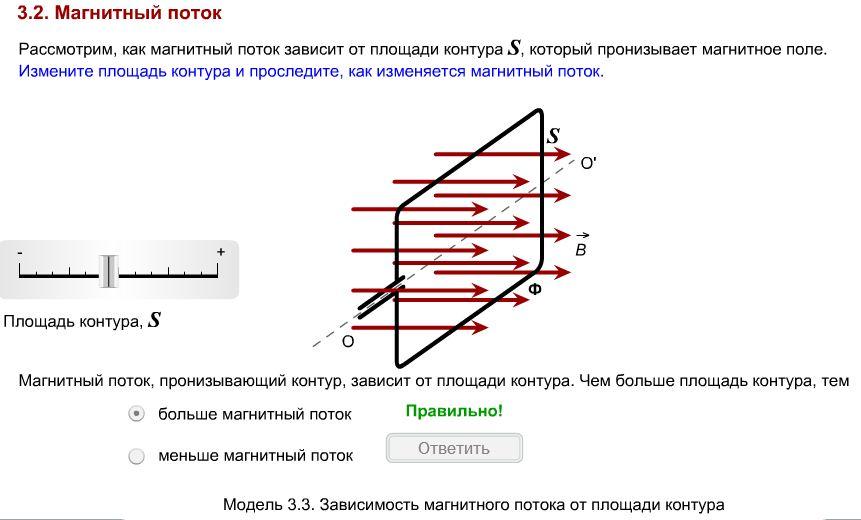 C:\Users\Виталий\Desktop\3.JPG