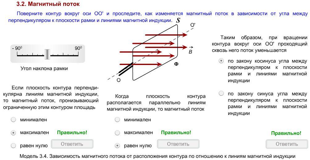 C:\Users\Виталий\Desktop\4.JPG