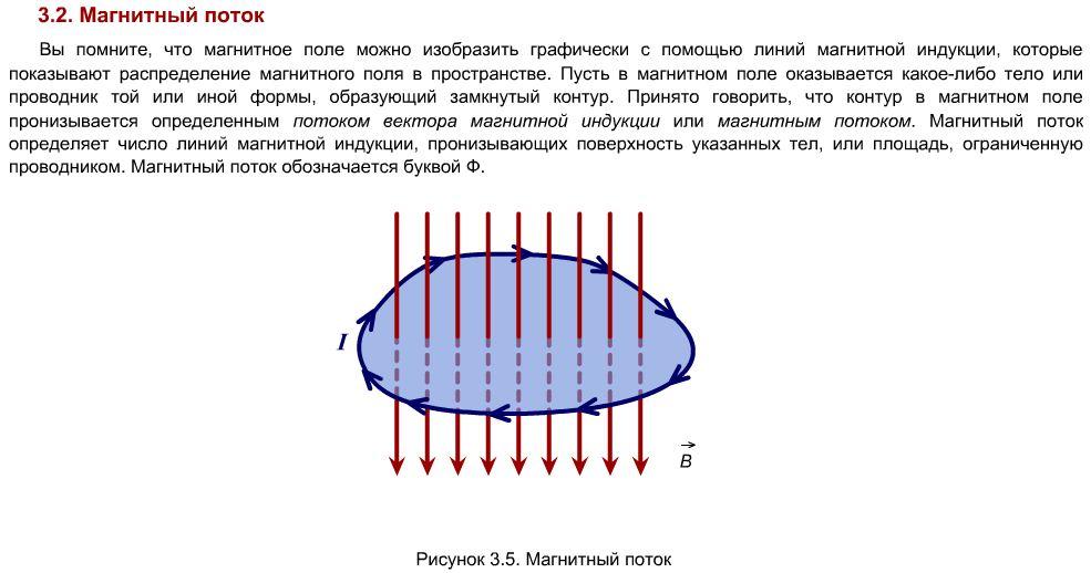 C:\Users\Виталий\Desktop\1.JPG