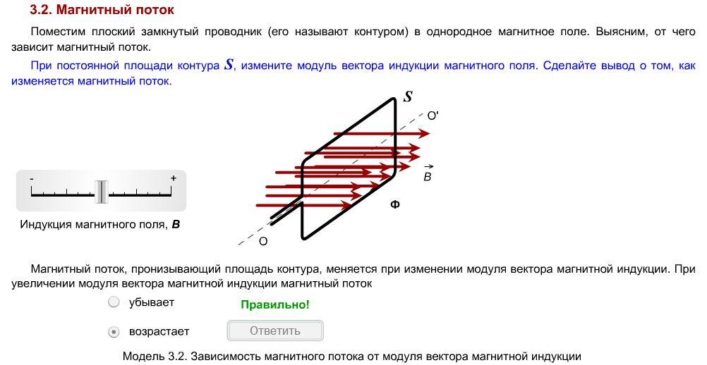 C:\Users\Виталий\Desktop\2.JPG