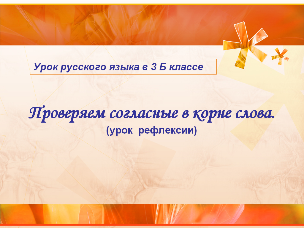 hello_html_m1e7484c5.png