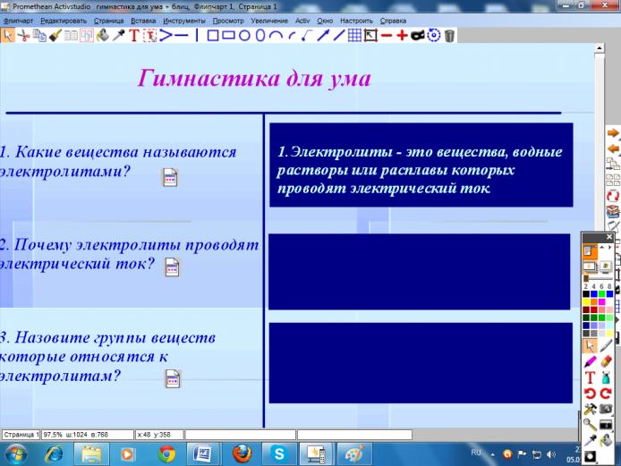 hello_html_40ed6c54.png
