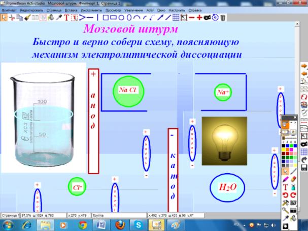 hello_html_8229e2a.png
