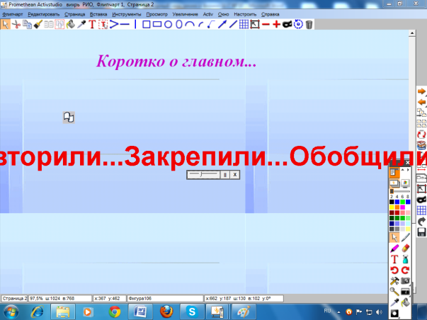 hello_html_m30f1a2c7.png