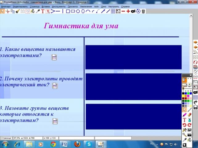 C:\Users\Александа\Desktop\Безымянный.jpg