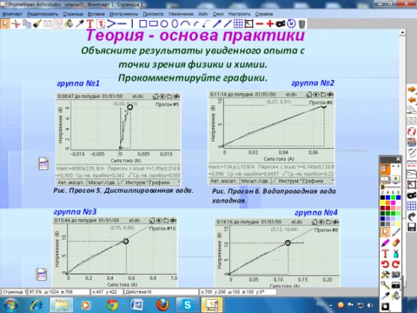 hello_html_m65bb62b8.png