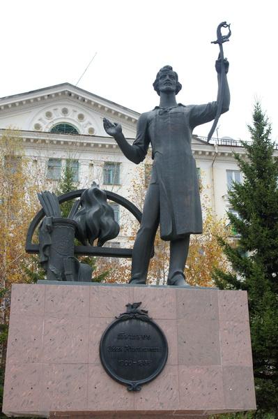 Фотография Памятник И. Н. Бушуеву (Златоуст (Челябинская область))