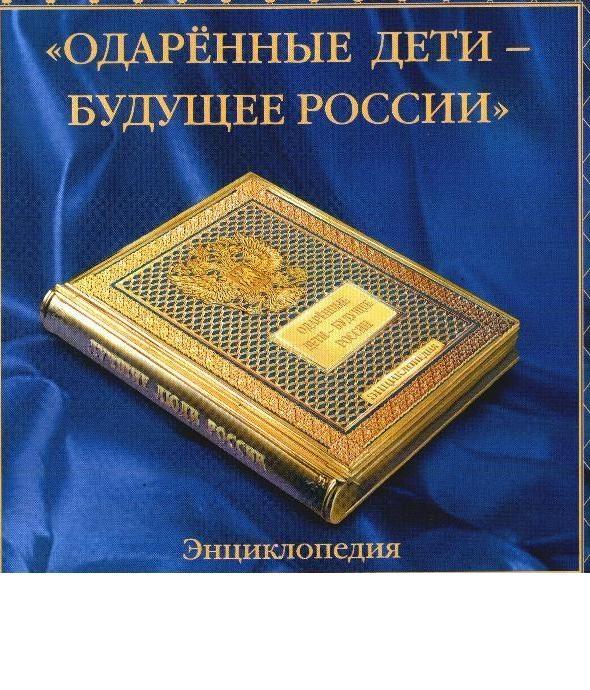 http://news.novgorod.ru/news/images_big/3933.jpg