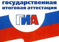 http://ekaterina-baych.narod2.ru/gia/i.jpg