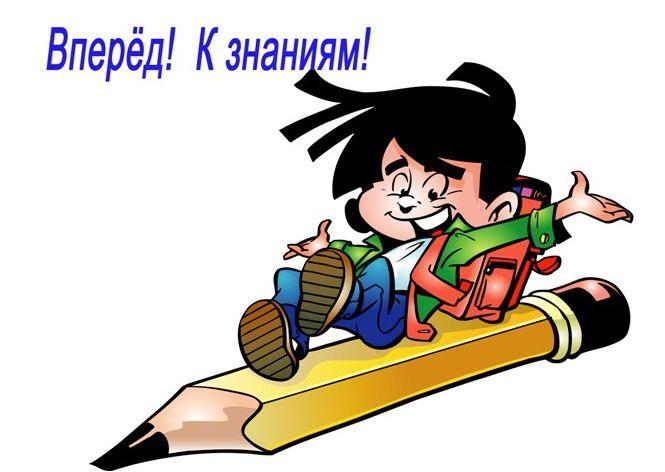 http://davidkovo.mskzapad.ru/images/cms/data/podgotovka_k_shkole.jpg