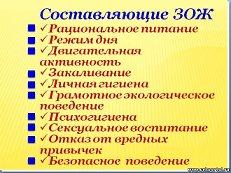 http://go2.imgsmail.ru/imgpreview?key=http%3A//uchportal.ru/_ld/165/34904698.jpg&mb=imgdb_preview_73