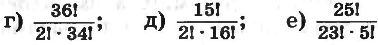 D:\Ира\Алгебра. 9кл. Учебник_Макарычев Ю.Н, Миндюк Н.Г, Нешков К.И, Суворова С.Б_2009 -271с_1821.bmp