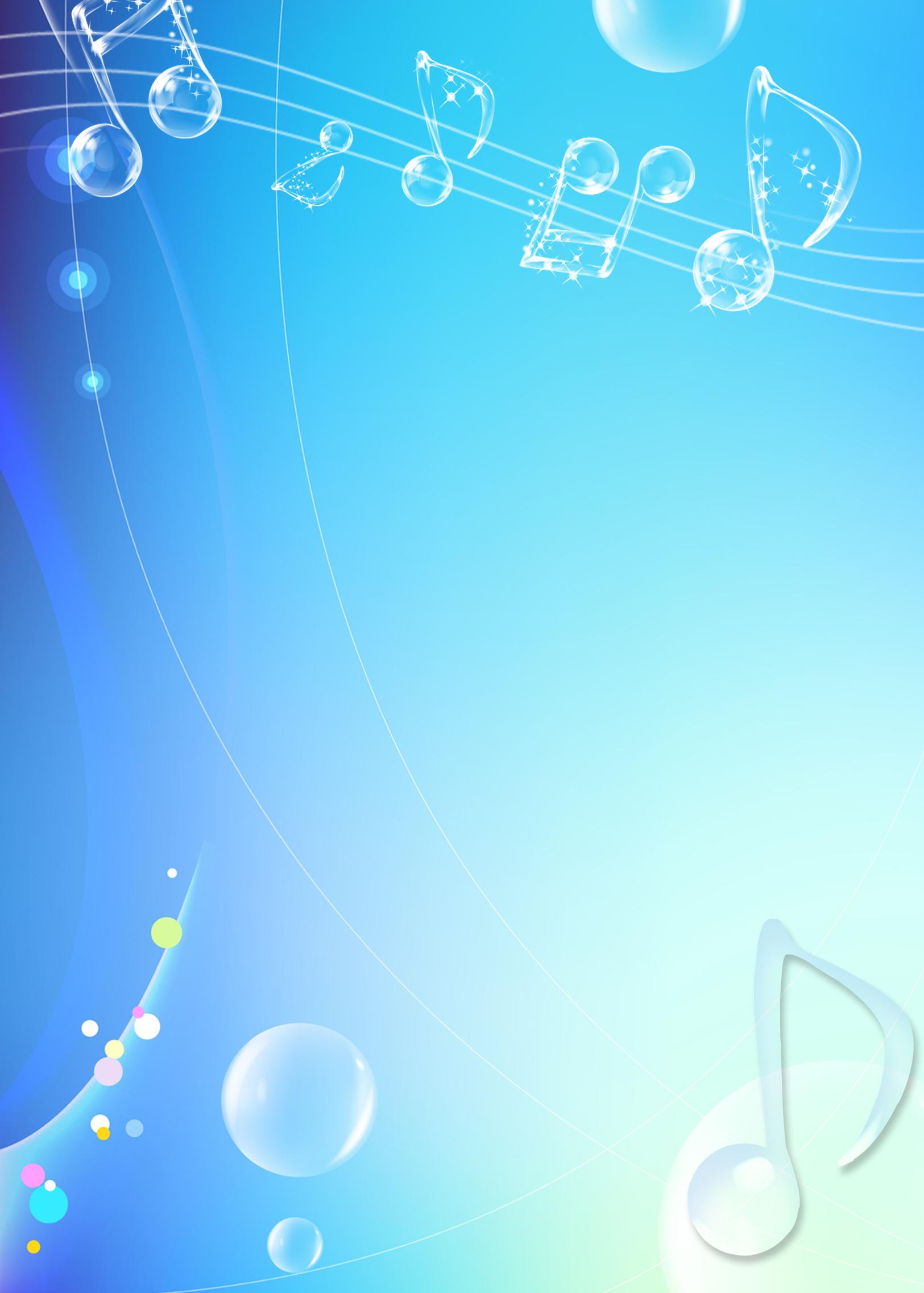 Музыка Для Поздравления скачать музыку бесплатно и слушать 40