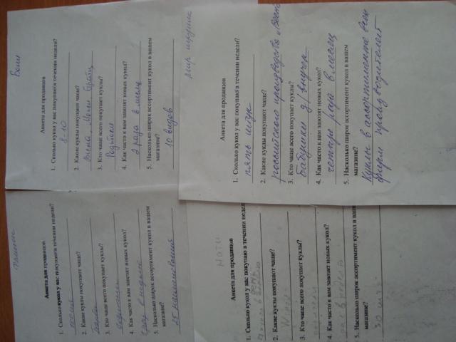 E:\Новая папка\29.01.2012\DSC00652.JPG