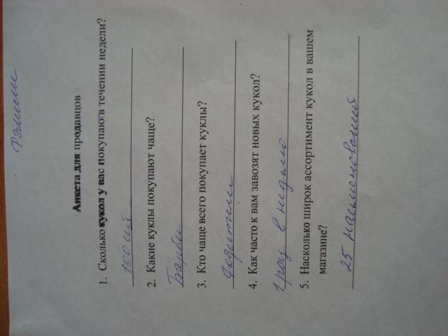 E:\Новая папка\29.01.2012\DSC00656.JPG