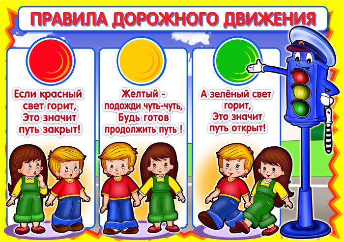 http://dsv2727.mskobr.ru/images/cms/data/stranichka2.jpg