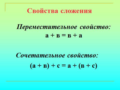 hello_html_1e983cc.png