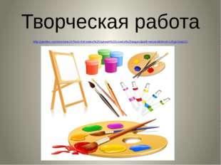 Творческая работа http://yandex.ru/video/search?text=бетховен%20лунная%20сона