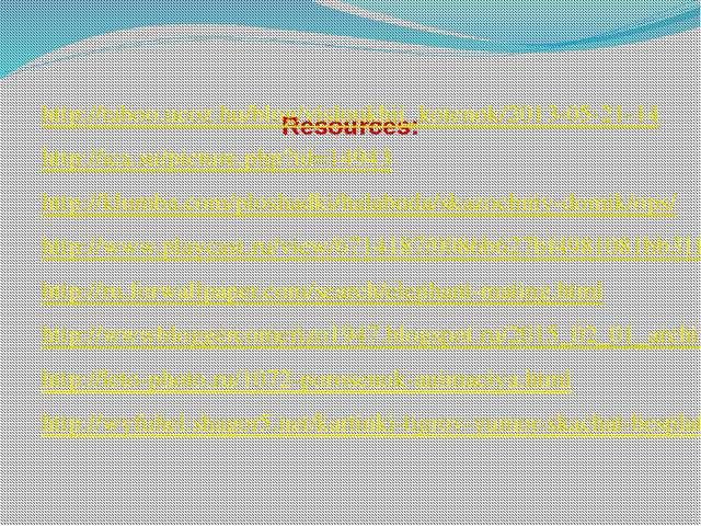 Resources: http://taboo.ucoz.hu/blog/visloukhij_kotenok/2013-05-21-14 http:/...