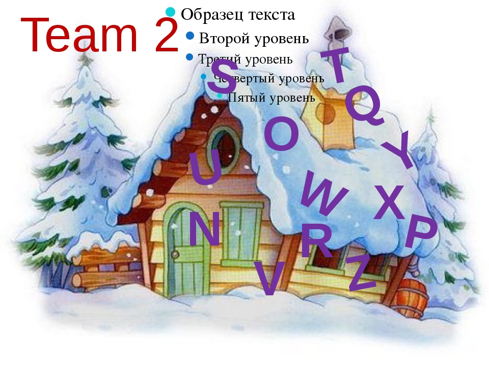 Team 2 N O P Q R S T U V W X Y Z