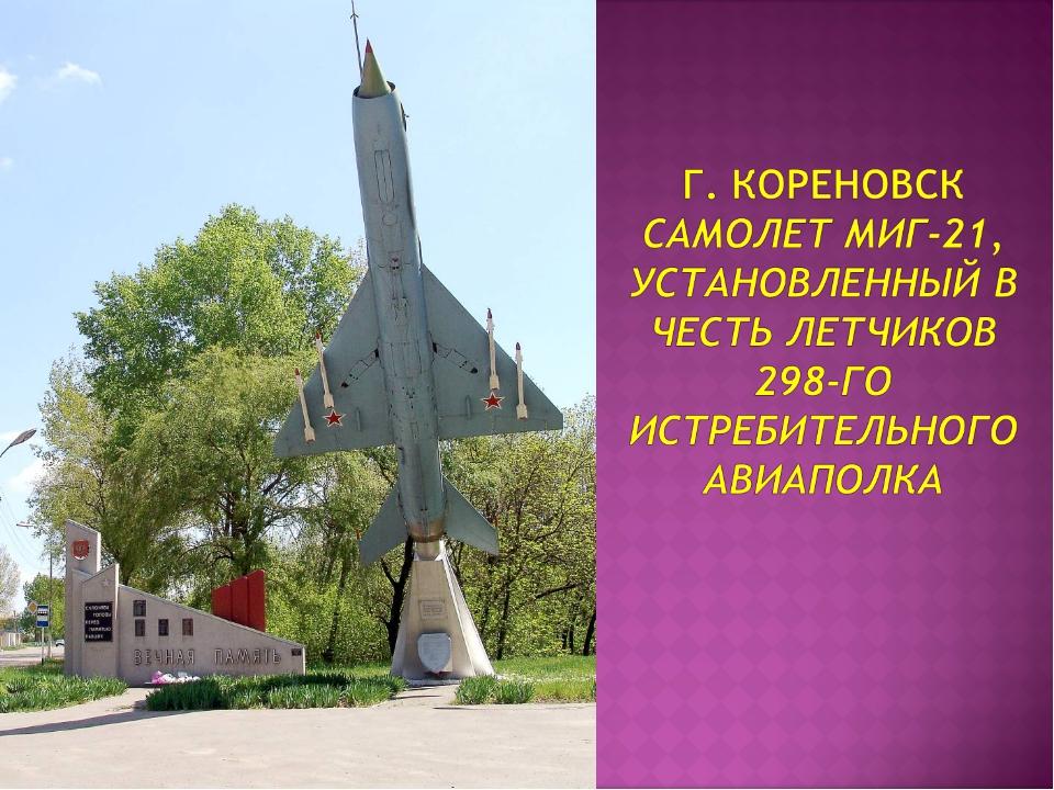 Город кореновск краснодарский край фото
