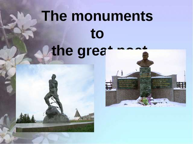 The monuments to the great poet