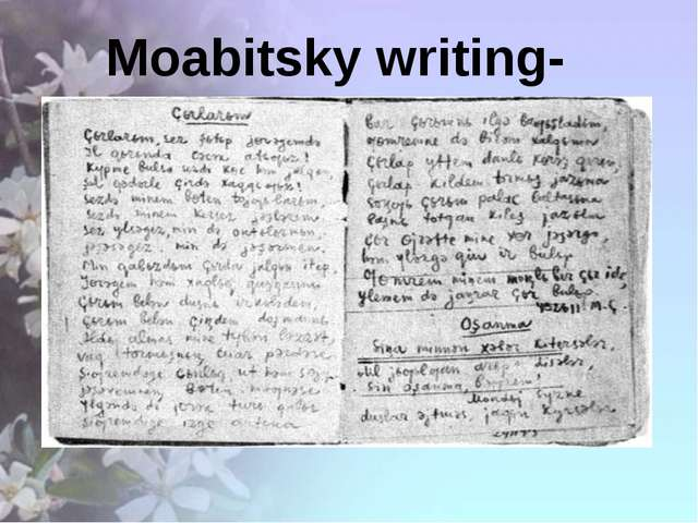 Moabitsky writing-books